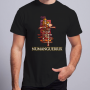 Titanic camiseta 1
